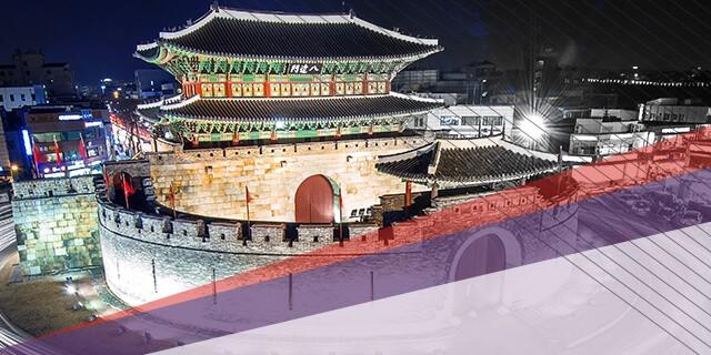 Kore Konsoloslukları