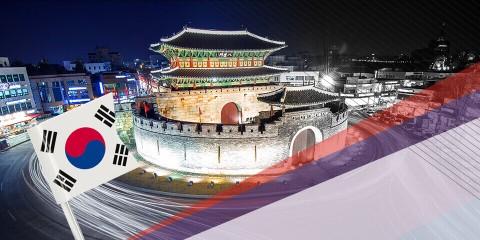 Kore Hakkında